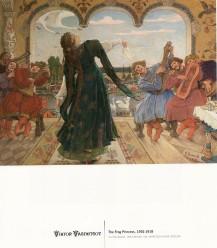 inn dancing